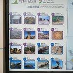 Foto di Yeh Liu Geo Park