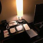 Hotel Granvia Kyoto Foto