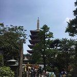 Foto de Asakusa