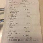 صورة فوتوغرافية لـ مطعم الفخار