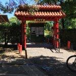 Foto de Jardin Japones