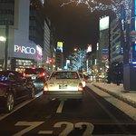 Photo of Susukino