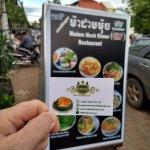 Foto de ONH Restaurant