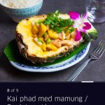 sauteed chicken filet with cashew nuts and fresh pineapple pieces