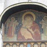 Icon above entrance