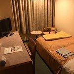 Photo of Hotel Pearl City Sendai