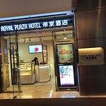 Foto di Royal Plaza Hotel