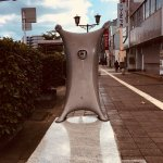 野外彫刻 アルウィン•ニコライの陽 眩驚 外観