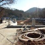 Photo of Dalian Botanical Garden