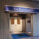 Photo de The Ritz-Carlton, Osaka