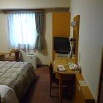 Foto de Hotel Route-Inn Oita Ekimae