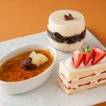 季節のデザート / Seasonal Dessert