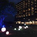 Photo of Shirahama Coganoi Resort&Spa
