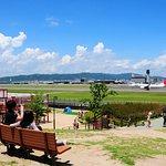 Billede af Itami Sky Park