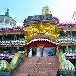 the golden temple entrance