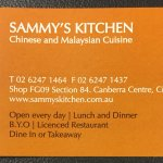 Contact details, address and hours for Sammy's Kitchen
