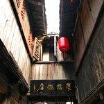 Zhouzhuang Water Town, hotel