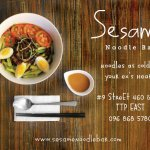Sesame Noodle Barの写真