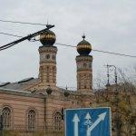 Photo of Great / Central Synagogue (Nagy Zsinagoga)