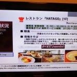 Foto de Dormy Inn Premium Hakata Canal City Mae