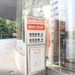 Airport bus_stop