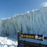 Zdjęcie Gozaisho-dake
