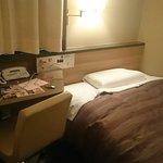 Foto de Hotel Route Inn Shinagawa Oimachi