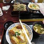 Photo of Keisei Yuzen