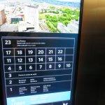 touchscreen lift control