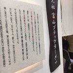 Фотография Nisicho-Taiki, Toya Marche