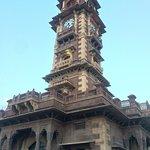 Photo of Clock Tower