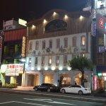 Φωτογραφία: Mirador Hotel Kaosiung