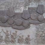 medallion reliefs