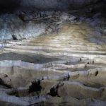Photo of Akiyoshi Limestone Cave