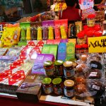 Photo de Liuhe Tourist Night Market