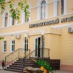 """Музей """"МуЛяЖ"""" находится в историческом здании 1909 года"""