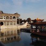 Foto di Palazzo d'estate (Yiheyuan)