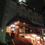 Foto di Mimatsu Annex
