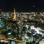 Ảnh về The Ritz-Carlton, Tokyo