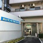 Foto de Okaya Central Hotel