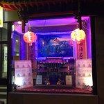 China Palast Foto