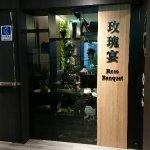 Photo de Rose Boutique Hotel