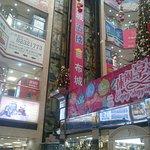 Photo of Luohu Commerical City (Lo Wu Shopping Plaza)