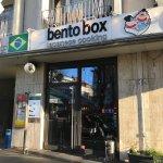 Bentobox Foto