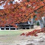 Motsu-ji Temple resmi