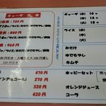 Zdjęcie Ramen & Dumplings Yokohama Hanten