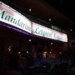 صورة فوتوغرافية لـ Mandarin Lebanese Resturant
