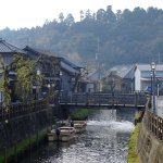 Photo of Historic Old Town along Onogawa River