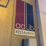 Photo of AdLib