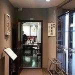 Photo of Asakusabashi Business Hotel